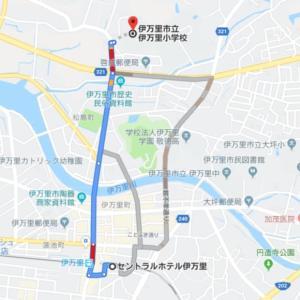 九州旅行 ~ルーツ探しの旅~  (二十八)五日目:生地(聖地)伊万里に向け、GO GO GO!