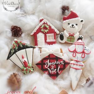 【募集】クリスマスアイシングクッキーレッスン2020