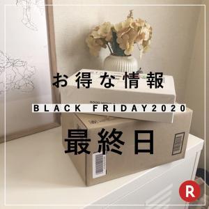 BLACKFRIDAY★楽天2020 今夜お得な商品をご紹介
