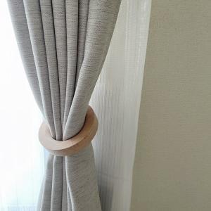 形に一目惚れした素敵なカーテンホルダー