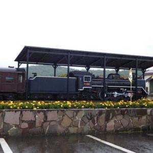 サロマ湖の旅 ケロチ駅~ピラオロ展望台・・・
