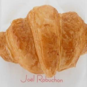 ジョエルロブションのパンたち ♪