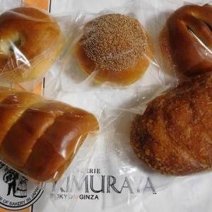 木村屋總本店のパンたち・・・☕
