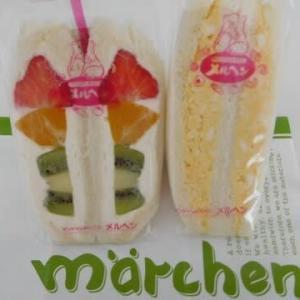 メルヘンのサンドイッチ・・・ ☕