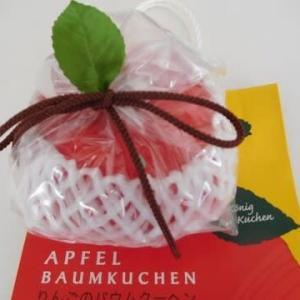 ユーハイム りんごのバウムクーヘン 🍎