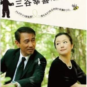 映画 「三谷幸喜 short cut」
