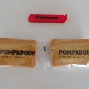 ポンパドウル 1月のお取り寄せ・・・プレゼントのレーズンサンド と フードクリップ ☕