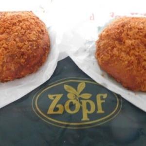 Zopf (ツオップ)カレーパン専門店へ・・・♪