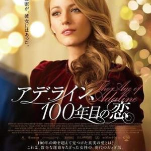 映画 「アデライン、100年目の恋」