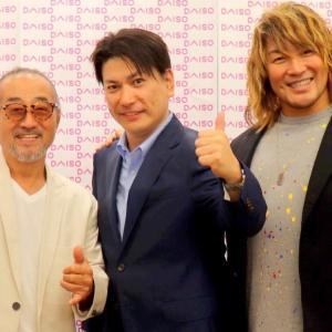 新日本プロレスニューヨークトークショー