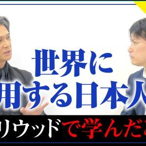 俳優、加藤雅也 インタビュー