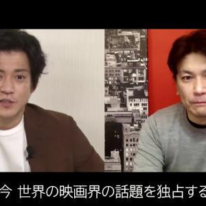 俳優、小栗旬にインタビュー!