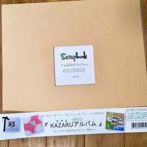 KAZARUアルバムのデコレーション教室を準備中