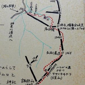 心に残る思い出の山 上野村・諏訪山(50)