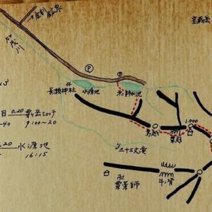 心に残る思い出の山 新潟・粟ヶ岳  (51)