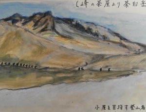 心に残る思い出の山 那須連山 ① H11・5月