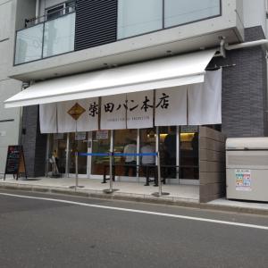 柴田パンのコッペパン