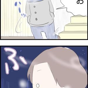 寒い夜に、ふと思い出す。