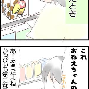 長女のお菓子は長女の物!!!