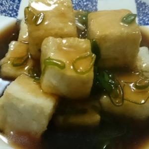 揚げだし豆腐