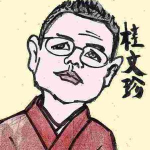 似顔絵・桂文珍