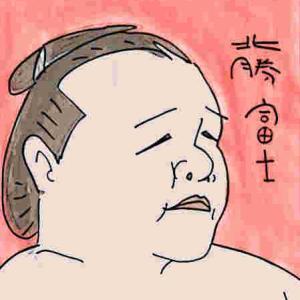 似顔絵・北勝富士