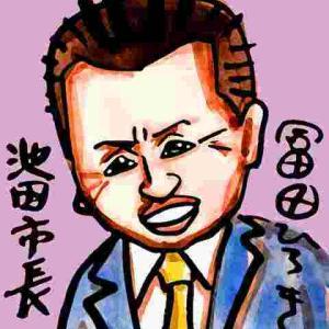 似顔絵・冨田ひろき・池田市長