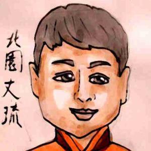 似顔絵・北園 丈琉        オリンピック選手