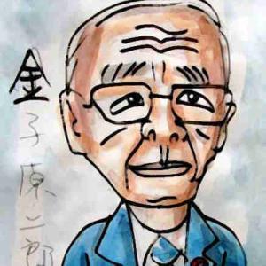 似顔絵・金子 原二郎   農林水産大臣