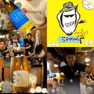 ユーチューバー えすぴーきんぐ 様SPKING若潮酒造の焼酎を宣伝してくれました♪YouTube