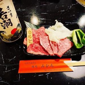 若潮酒造の美味しい焼酎が飲めるお店 宮崎県都城市食事処 焼肉みひろ 牟田町店 様 極上のお肉