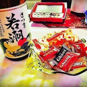 若潮酒造の美味しい焼酎が飲める店 鹿児島県曽於市末吉町飲み屋 ギャラクシー 様 スナック 飲食店