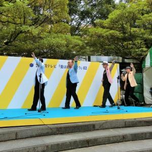KOB LIVE ! ~24時間テレビ42 宮城ステージイベント~(その2)