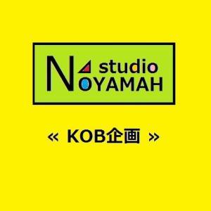 KOB企画より、東京オフィス開設のお知らせ