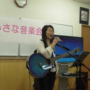 平塚ひろみが楽曲提供を行いました