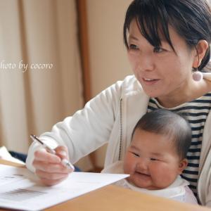毎日ふれてあげたくなるスキンケア♡1dayベビースキンケア初級講座|わが子に活かせる資格を取得
