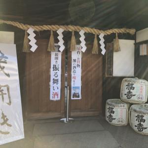 灘の日本酒まつり 福寿に行ってきました