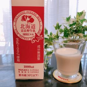 北海道富良野牛乳