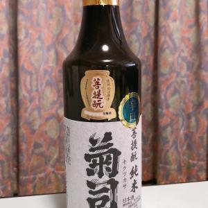 日本酒のふるさとに行ってきました