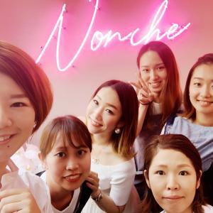 ノンチェ新店舗オープン♡西宮北口の南側にお引越し!
