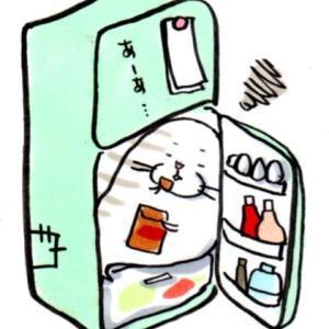 【冷蔵庫は突然に・・・】