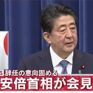【安倍首相辞任】