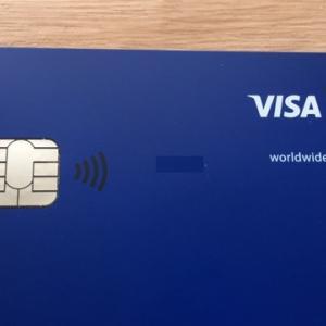Visa LINE Pay クレジットカード届きました…がっ!