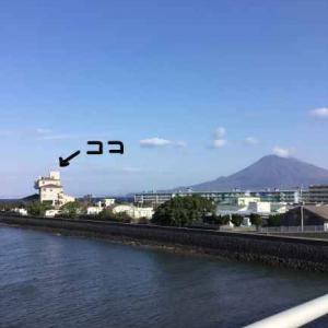 鹿児島県垂水(たるみず)市へ行ってきました。ぜひ行ってほしい私のおすすめどころ2つ