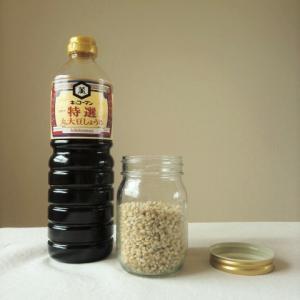 最近作ってみた自家製調味料「しょうゆ麹」。塩こうじよりもおいしいと思う。