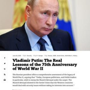 プーチン論文がNational Interest誌に掲載される