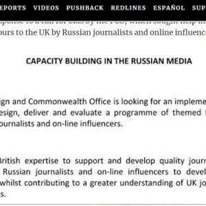 虚像が壊れていくわけね:BBC、ロイター、Bellingcatは英系工作機関