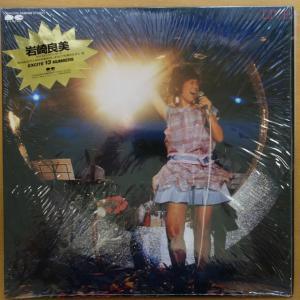 岩崎良美  「LIVE〜女の子だけのコンサート〜」  LP