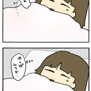 みゆがキターーー!!