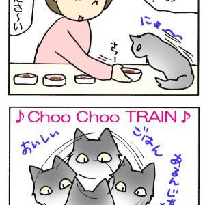 ノアのChooChooTrain